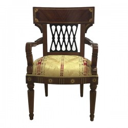 Milano Arm Chair